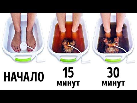 11 Неожиданных Способов Очистить Тело от Токсинов - DomaVideo.Ru