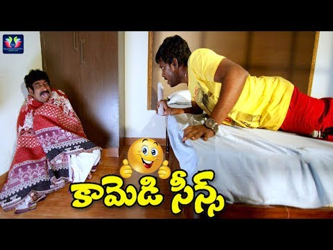 Video Thagubothu Ramesh And Raghubabu Back to Back Comedy Scenes  | Telugu Comedy Scenes | TFC Comedy download in MP3, 3GP, MP4, WEBM, AVI, FLV January 2017