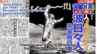 Nonton Space Brothers Anime Trailer  English Subbed  Film Subtitle Indonesia Streaming Movie Download
