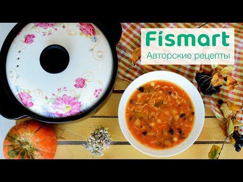Суп Минестроне от Fismart.ru