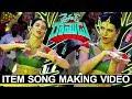 Driver Ramudu Item Song Making Video || shakala sankar | Gabriela Bertante