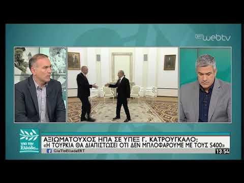 O Κωνσταντίνος Φίλης στον Σπύρο Χαριτάτο | 08/04/19 | ΕΡΤ
