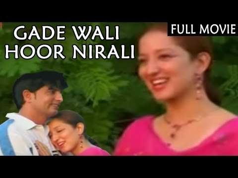 Video Gade Wali Hoor Nirali Part 3 || Haryanvi Superhit Film | Shiv Nigam, Meenakshi Panchal download in MP3, 3GP, MP4, WEBM, AVI, FLV January 2017