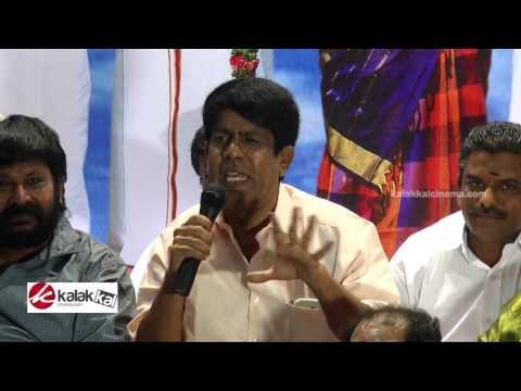 Veera Vamsam Audio Launch