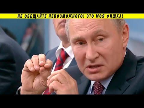 Прямая ложь Путина! Правда о кризисе, газификации, Патриархе и Михайлов прот… видео