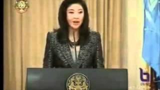 Understanding Yingluck's ASEAN  SUMMIT Speech