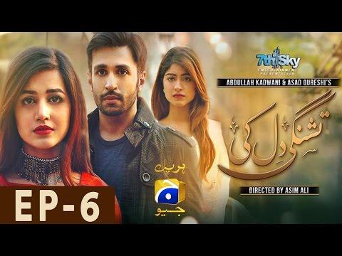 Video Tishnagi Dil Ki - Episode 6 download in MP3, 3GP, MP4, WEBM, AVI, FLV January 2017