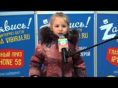 Соня Казакова, 5 лет