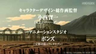 Nonton Fullmetal Alchemist   The Sacred Star Of Milos Film Subtitle Indonesia Streaming Movie Download