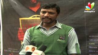 Umesh Kannada Film Press Meet   Activities Of A Serial Killer   Latest Kannada Movie