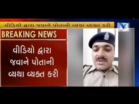 SRP Jawaan Viral Video In Social Media | Vtv Gujarati