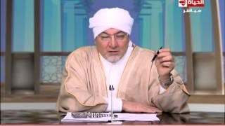 برنامج نسمات الروح - حلقة الجمعة 9-1-2015 - الشيخ خالد الجندي - Nasmat El- Rouh