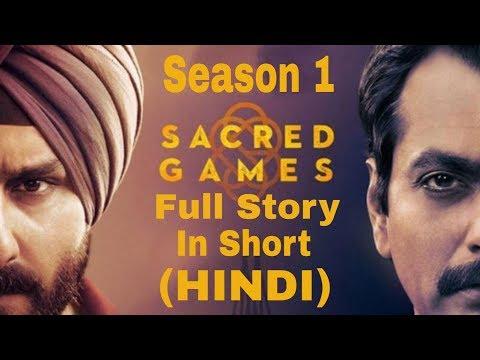 Sacred Games Full Story (In Hindi)  | सक्रेड गेम्स पूर्ण कहानी (हिंदी में) | Universal Medias