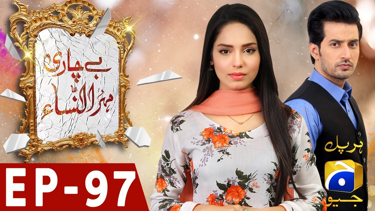 Bechari Mehrunnisa – Episode 97  | Har Pal Geo