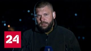Поддубный: Боевики в Пальмиру пришли из Ракки и Мосула