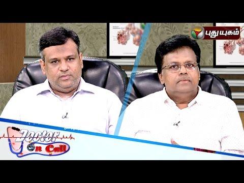 Doctor-On-Call-01-07-2016-Puthuyugam-TV