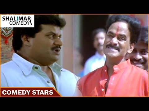 Video songs - Comedy Stars  Telugu Comedy Scenes Back To Back  Episode 122  Shalimar comedy