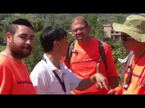 יחידת חילוץ בנפאל