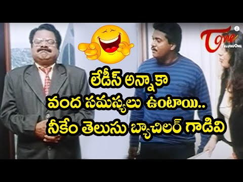 Sunil And Dharmavarapu Subramanyam Best Comedy Scenes | Telugu Comedy Videos | TeluguOne
