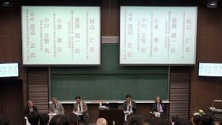 サイエンス・ピックアップ (22)「望ましい高校理科のカリキュラム」教育についての研究会を開催!(後編)