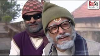 Video Bhadragol, इतिहास  रचने कालु पाँडेको सन्तान !! नव नाराण पाँडे MP3, 3GP, MP4, WEBM, AVI, FLV Maret 2019