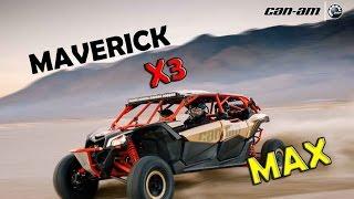 4. Can-am - MAVERICK X3 MAX