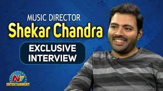 Music Director Sekhar Chandra Exclusive Interview