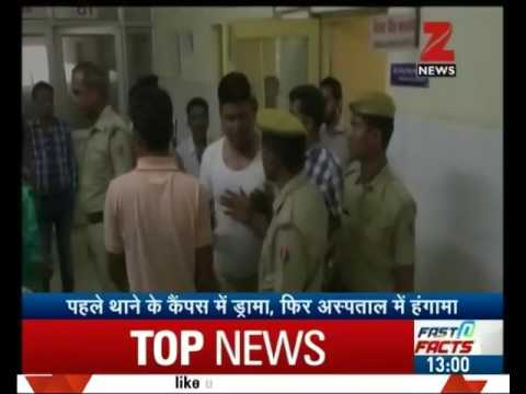 Video Drunk police officer makes fun of himself inside police station in Sirohi, Rajasthan download in MP3, 3GP, MP4, WEBM, AVI, FLV January 2017