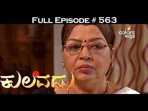 Kulavadhu--14th-May-2016--ಕುಲವಧು--Full-Episode