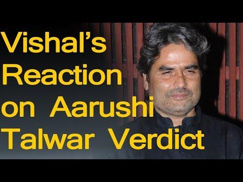 Vishal Bhardwaj on Aarushi Talwar verdict No bet|hindi news|latest news today|bollywood|trending