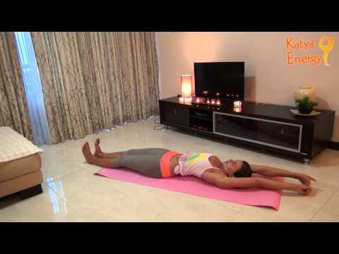 Дыхание-снять спазмы.Самомассаж-растяжка / Stretching Techniques (KatyaENERGY)
