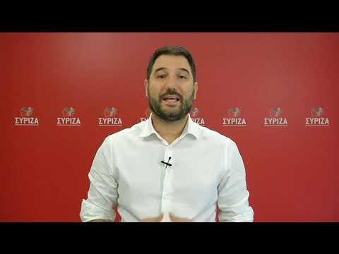 Ν. Ηλιόπουλος: Η κυβέρνηση Μητσοτάκη τα έχει χαμένα στη διαχείριση της πανδημίας