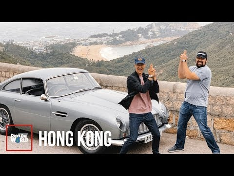 Phil Introduces Me To Hong Kong With A DB4 GT