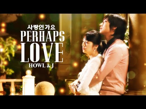 [MV] Perhaps Love [사랑인가요] HD - HowL & J Goong 궁 / Princess Hours OST [ENG + ROM + KOR]