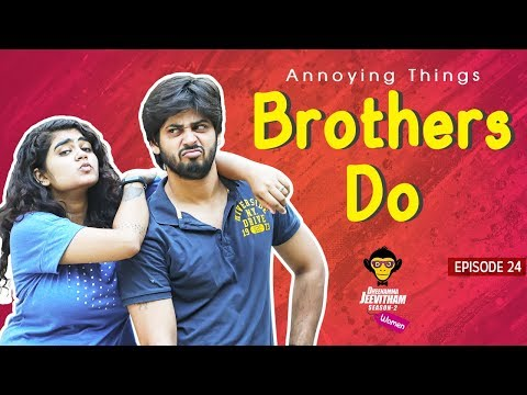Annoying Things Brothers Do || DJ Women