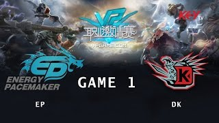 DK vs EP, game 1