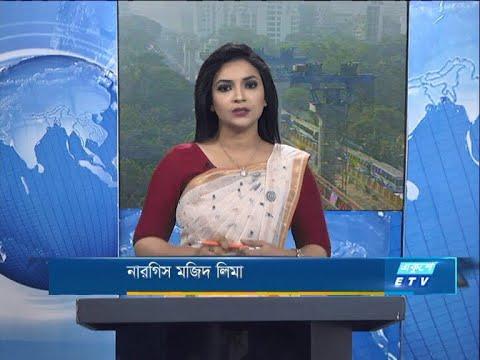 09 Am News || সকাল ০৯ টার সংবাদ || 03 December 2020 || ETV News
