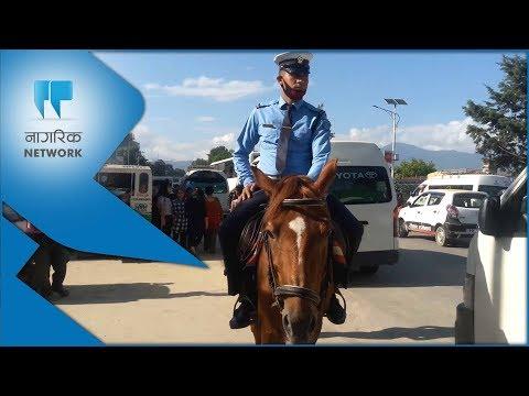 (Kathmandu's mounted traffic squad/काठमाडौंको घोडचढी ट्राफिक प्रहरी/Nagarik Network - Duration: 2 minutes, 51 seconds.)