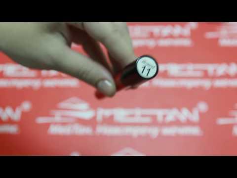 Блеск для губ «Калейдоскоп чувств» №11 Yao Yan MeiTan