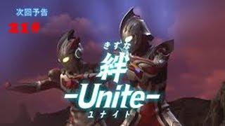 Ultraman X   21      Uni  O    Legendado