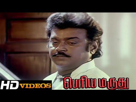 Video Tamil Movies - Periya Marudhu - Part - 2 [Vijayakanth, Ranjitha] [HD] download in MP3, 3GP, MP4, WEBM, AVI, FLV January 2017