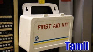 What to Keep in a First Aid Kit - Tamil