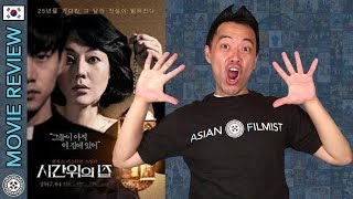 Nonton House of the Disappeared - Movie Review Film Subtitle Indonesia Streaming Movie Download