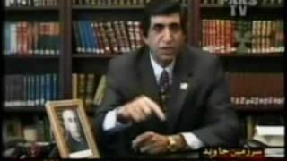 مبدا تاریخ ایران چیست؟ - Bahram Moshiri