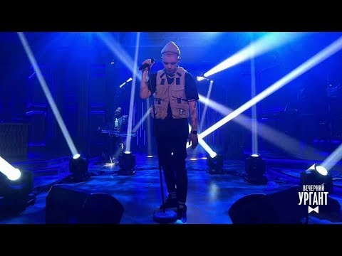Вечерний Ургант. Элджей – «Минимал» (07.02.2018) - DomaVideo.Ru
