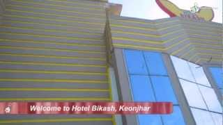 Keonjhar India  City new picture : Hotel Bikash, Keonjhar, India! Book now with MyGuestHouse.com