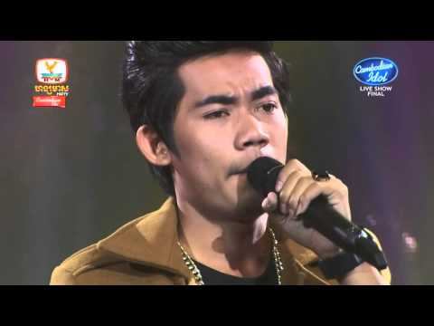 Cambodian Idol   Live Show   Final   នី រតនា   ស្រលាញ់អូនមិនខ្វល់ពីអារម្មណ៍អ្នកដ៏ទៃ