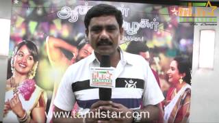Stalin at  Andal Azhagar Serial Press Meet