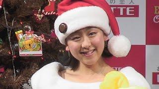 浅田真央/「ロッテ クリスマス・チョコツリー」お披露目&点灯式