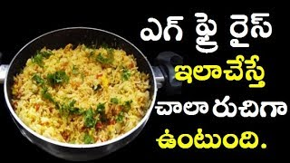 Video Tasty & Ouick Egg Fried Rice || How to Make Egg fried rice ||Egg fried rice MP3, 3GP, MP4, WEBM, AVI, FLV Juli 2018